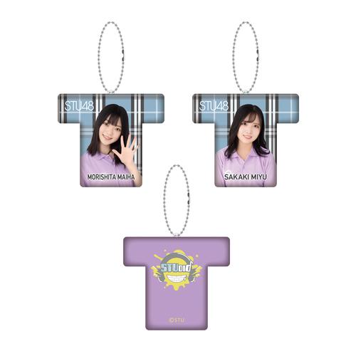 STU48 課外活動ユニット 個別Tシャツ型クッションチャーム