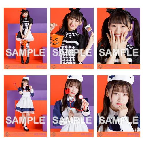 24girls 生写真セット(ハロウィン2020)