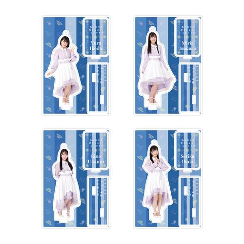 STU48 5th Single「思い出せる恋をしよう」 個別アクリルスタンドチャーム
