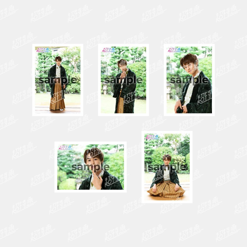 夢8チケット購入者限定「Superstar」生写真セットB