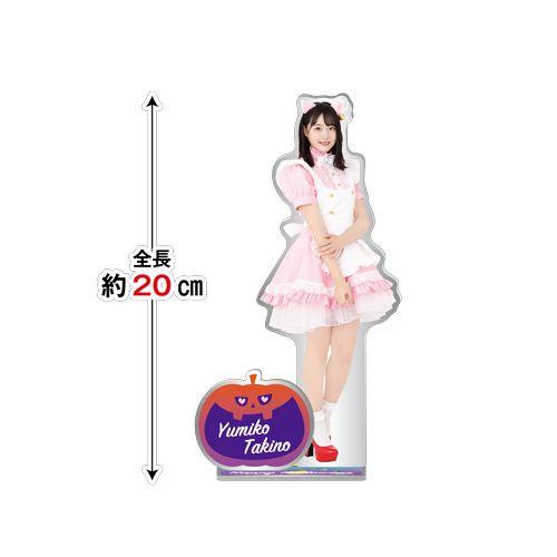 STU48 Halloween2020 個別BIGアクリルスタンド