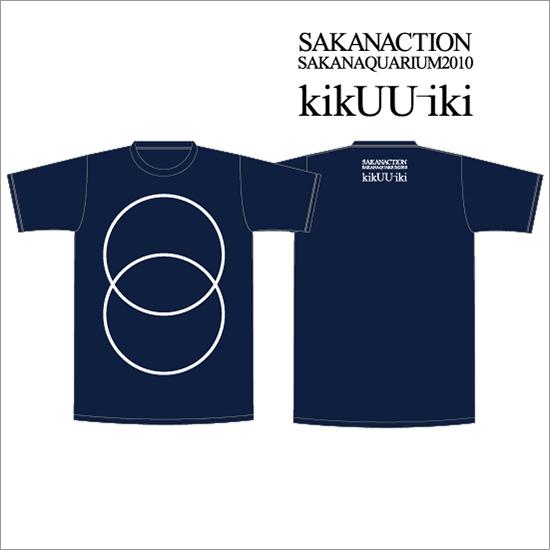 kikUUiki Tシャツ