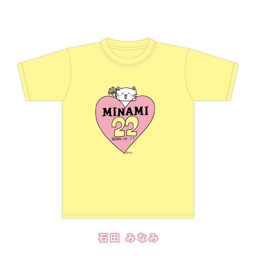 STU48 2020年10月度 生誕記念Tシャツ