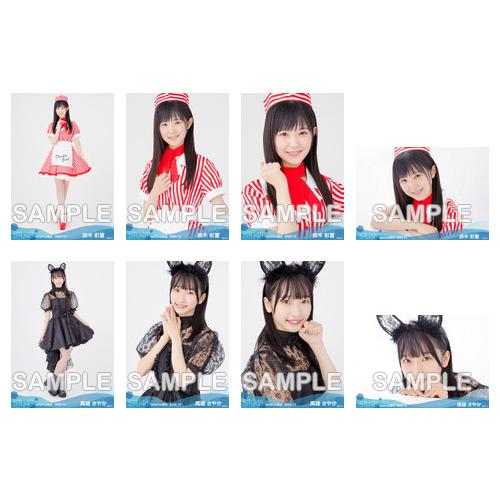 【通常配送】STU48 2020年10月度netshop限定ランダム生写真5枚セット【2期研究生】