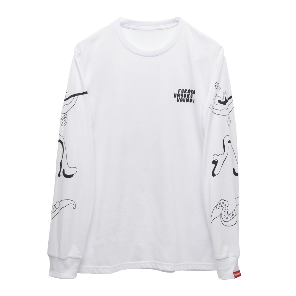 Long Sleeve T-Shirts・Fukakouryoku [White]