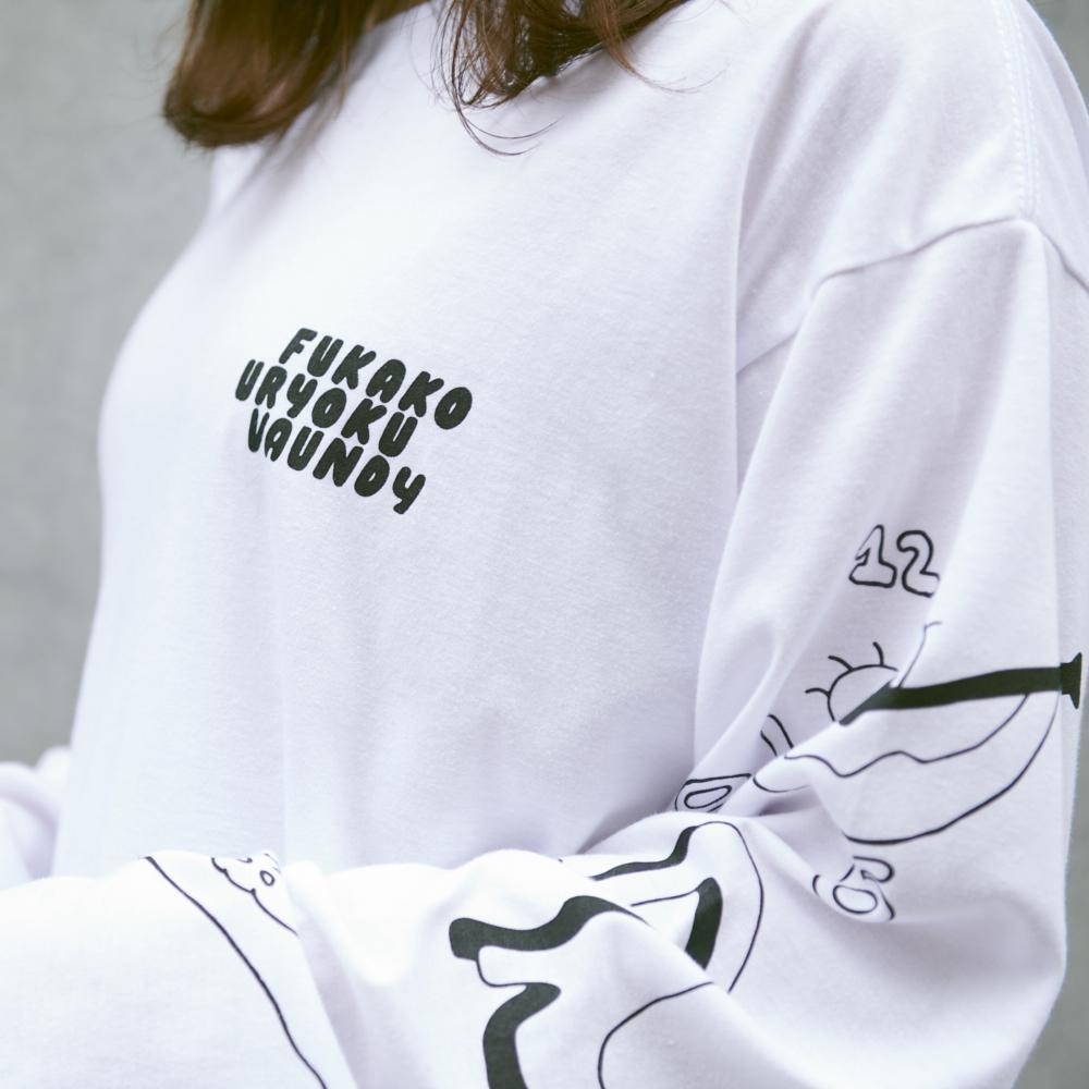 Long Sleeve T-Shirts・Fukakouryoku [White]