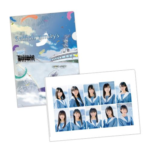 STU48 【SEPTプロデュース公演】クリアファイル2枚セット