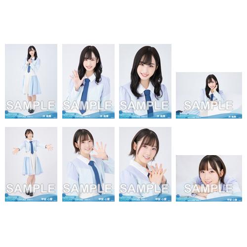 【ネコポス便】STU48 2020年11月度netshop限定ランダム生写真5枚セット【1期生+ドラフト3期生】