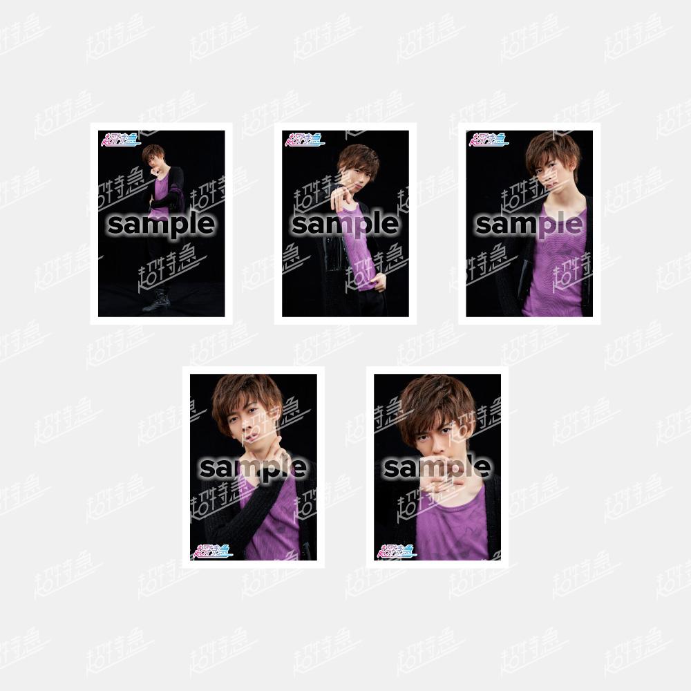 夢8チケット購入者限定「Superstar」生写真セットD