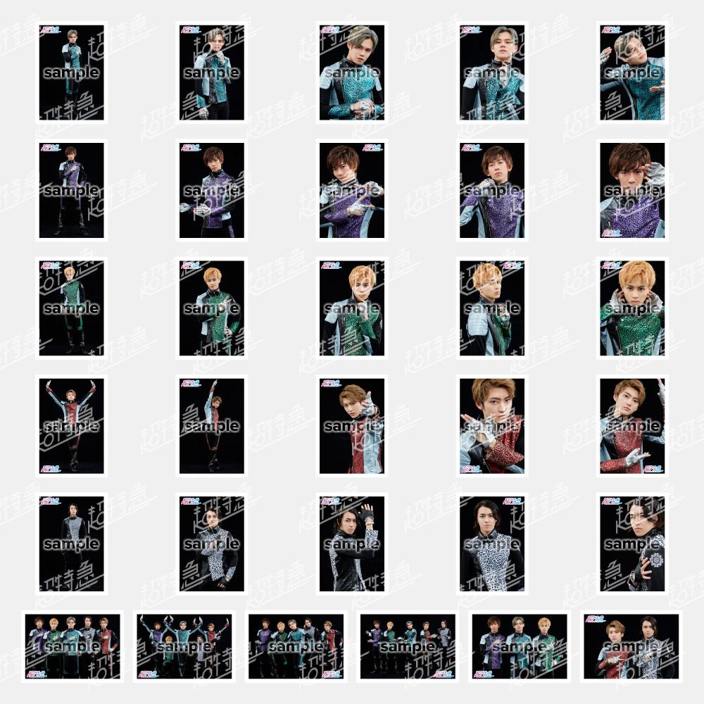 夢8チケット購入者限定「Superstar」生写真セットE