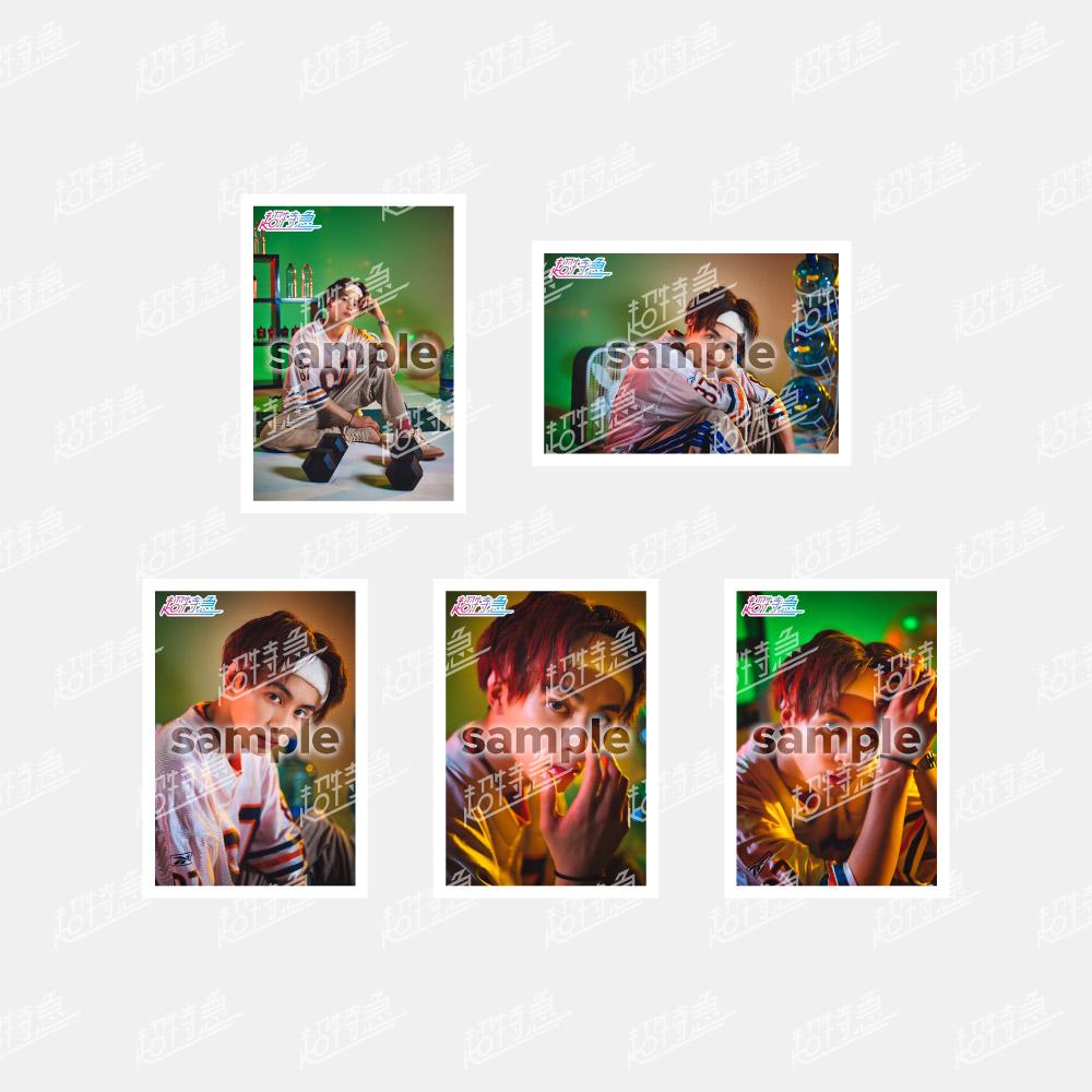 夢8チケット購入者限定「Superstar」生写真セットF