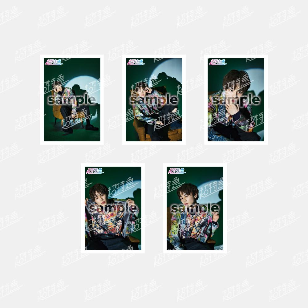 夢8チケット購入者限定「Superstar」生写真セットG