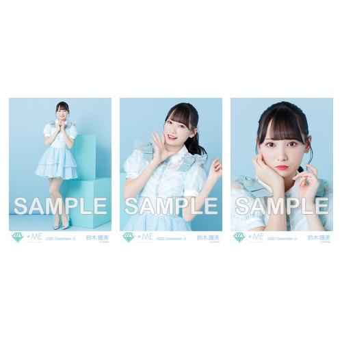 特別公演開催記念生写真セット(キラキラ衣装)