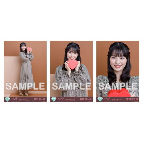 生写真セット(バレンタイン2021)