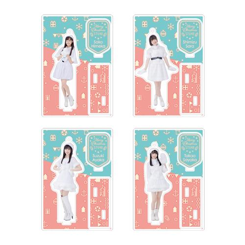 STU48 【Christmas 2020】個別アクリルスタンドチャーム