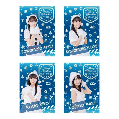 STU48 【Christmas 2020】個別A3クリアポスター