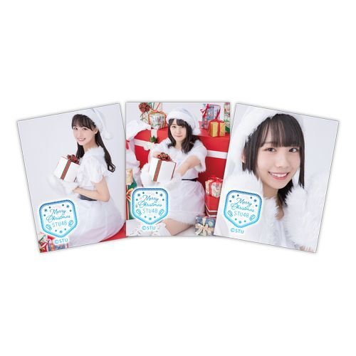STU48 【Christmas 2020】個別ランダムステッカー(3枚入り)