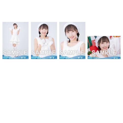 【ネコポス便】STU48 2020年12月度netshop限定ランダム生写真5枚セット【1期生+ドラフト3期生】