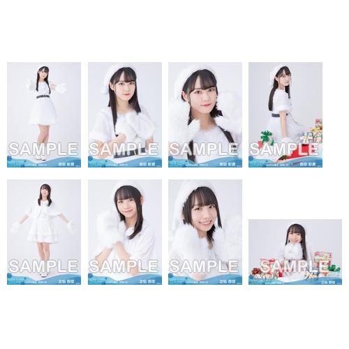 【通常配送】STU48 2020年12月度netshop限定ランダム生写真5枚セット【2期研究生】