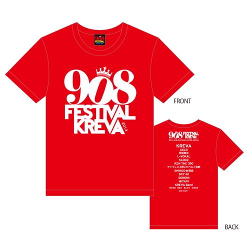 908FES 2013 KIDS T-shirts[レッド]