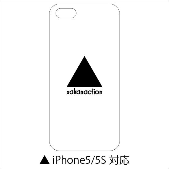 iPhone5/5Sケース(sakanaction)