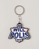 WILLPOLIS 2014 劇場版キーホルダー