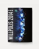 WILLPOLIS 2014 劇場版パンフレット