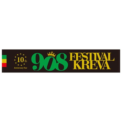 908FES 2014  FESタオル (東京公演限定販売)[ブラック]