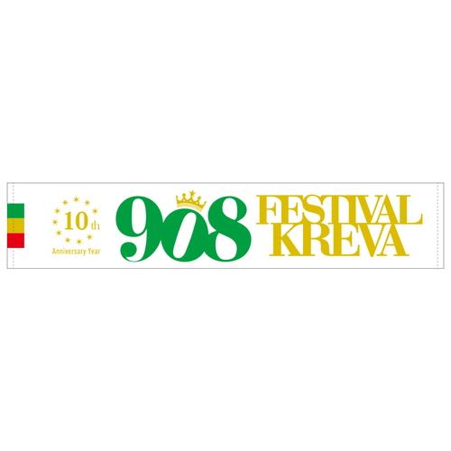 908FES 2014  FESタオル (東京公演限定販売)[ホワイト]