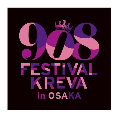 908FES 2015  ロゴステッカー (大阪公演限定販売)
