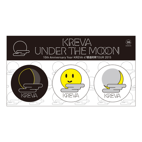 UNDER THE MOON クレバッヂ