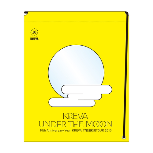 UNDER THE MOON クレバッグ