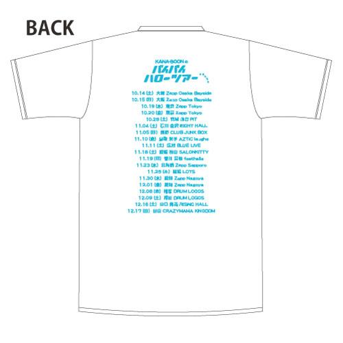 バイバイハローTシャツ/ホワイト