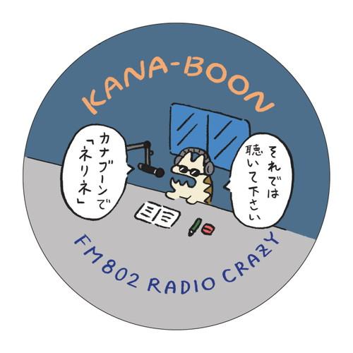 RADIO CRAZY限定 レンちゃん缶バッジ