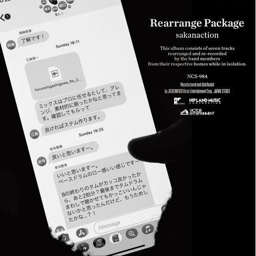 【NF member受注生産商品】Rearrange Package