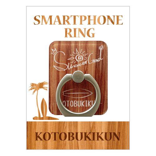 """Summer God"" Smartphone ring"