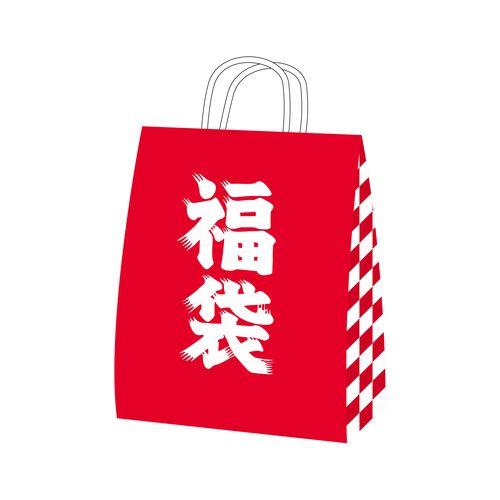 寿君福袋2021