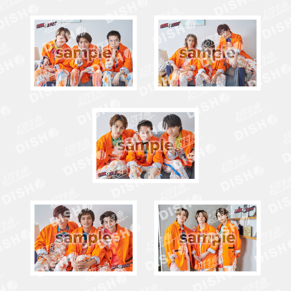 【SDR STORE】超×D生写真セット【超×Dver.】