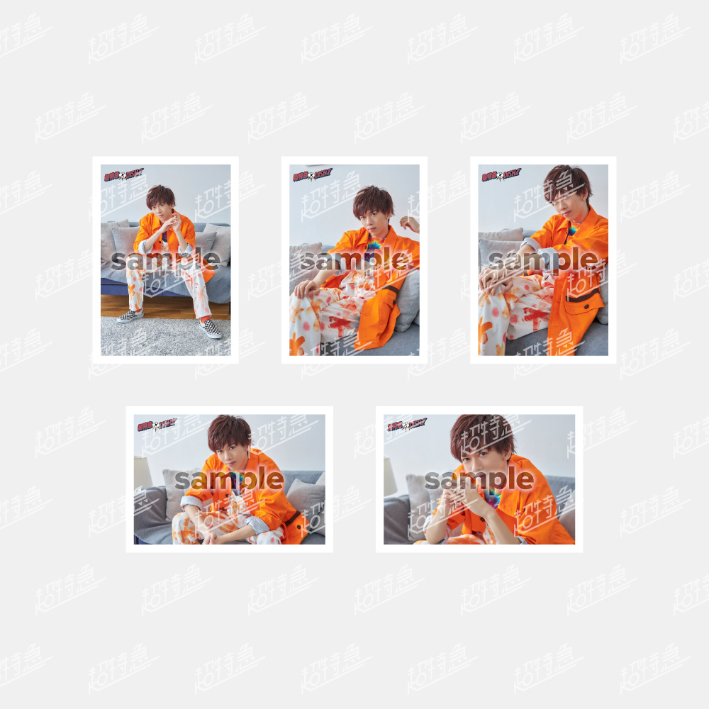 【SDR STORE】超×D生写真セット【超特急ver.】