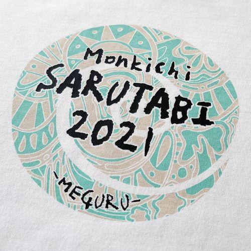 SARUTABI2021 グラフィックTee