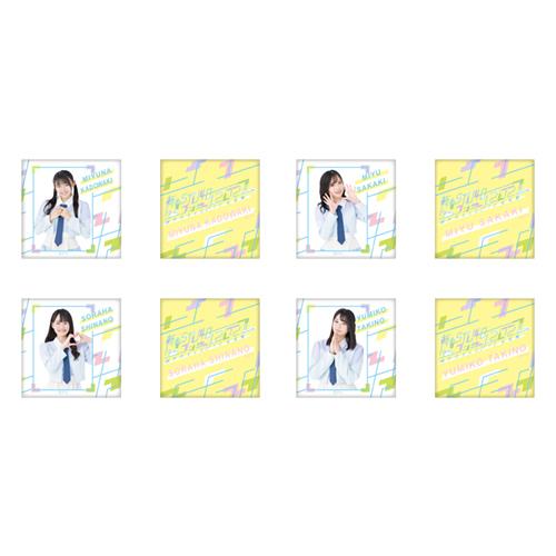 STU48 武道館コンサート 個別スクエア缶バッジ2個セット