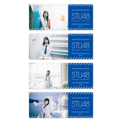 STU48 個別肖像フェイスタオル(STU48号)