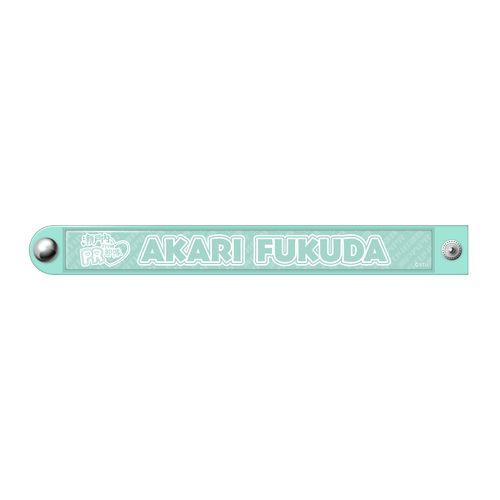 STU48 「瀬戸内PR部隊」 個別ラバーバンド