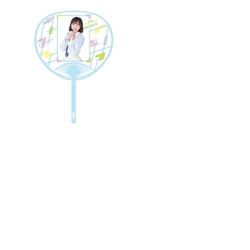 STU48 武道館コンサート 個別うちわ