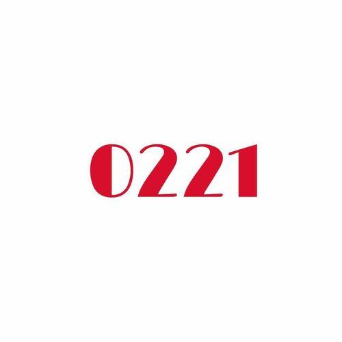 STU48 2021年2月度 生誕記念Tシャツ