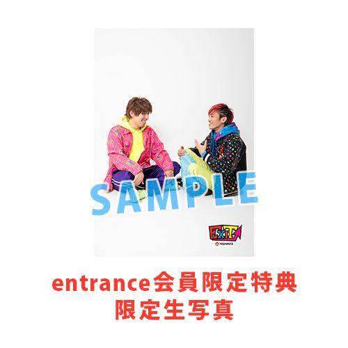【entrance会員限定】EXITを探せ!!カレンダー2021-2022(限定生写真付き)