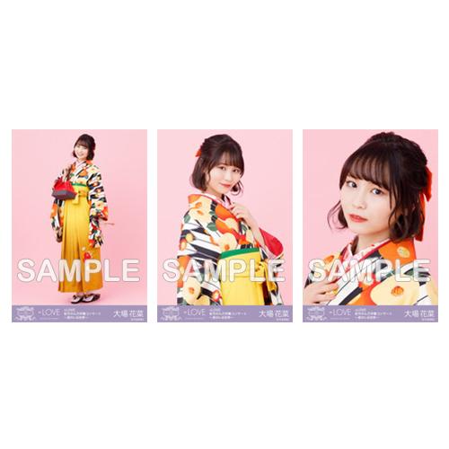 卒業コンサート生写真セット(袴2021)