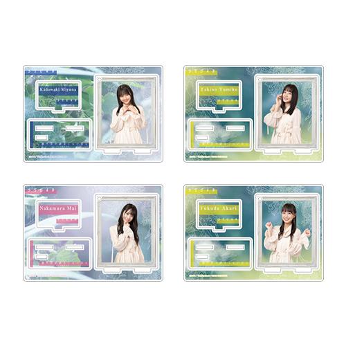 STU48 6th Single「独り言で語るくらいなら」 個別アクリルスタンドチャーム
