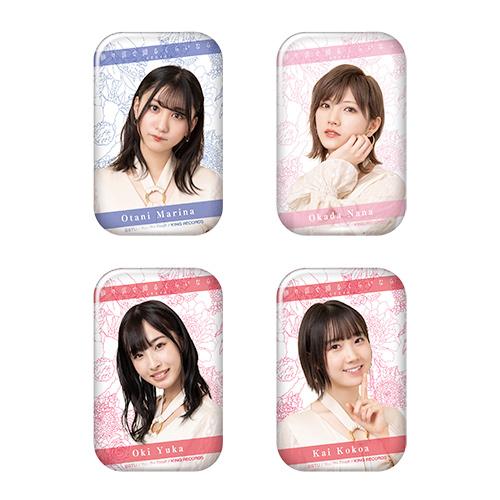 STU48 6th Single「独り言で語るくらいなら」 長方形ランダム缶バッジ
