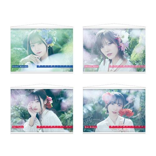 STU48 6th Single「独り言で語るくらいなら」 個別A3タペストリー
